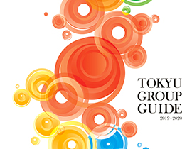 THE TOKYU GROUP 2015-2016