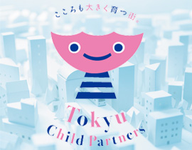 Tokyu Child Partners